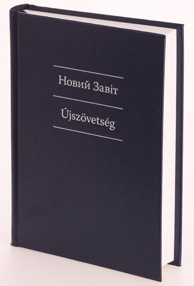 Ukrán–magyar Újszövetség